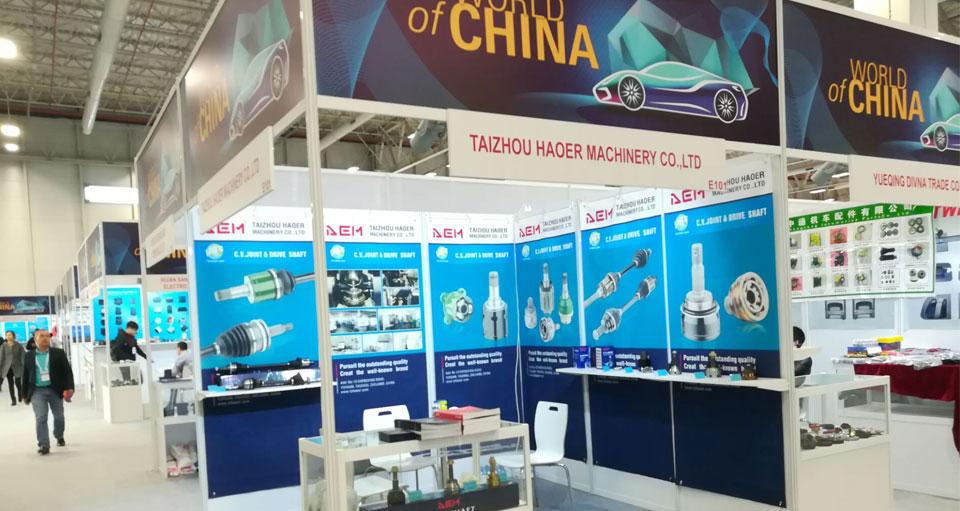土耳其国际汽车零部件展