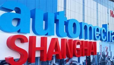 2020上海法兰克福山猫体育展